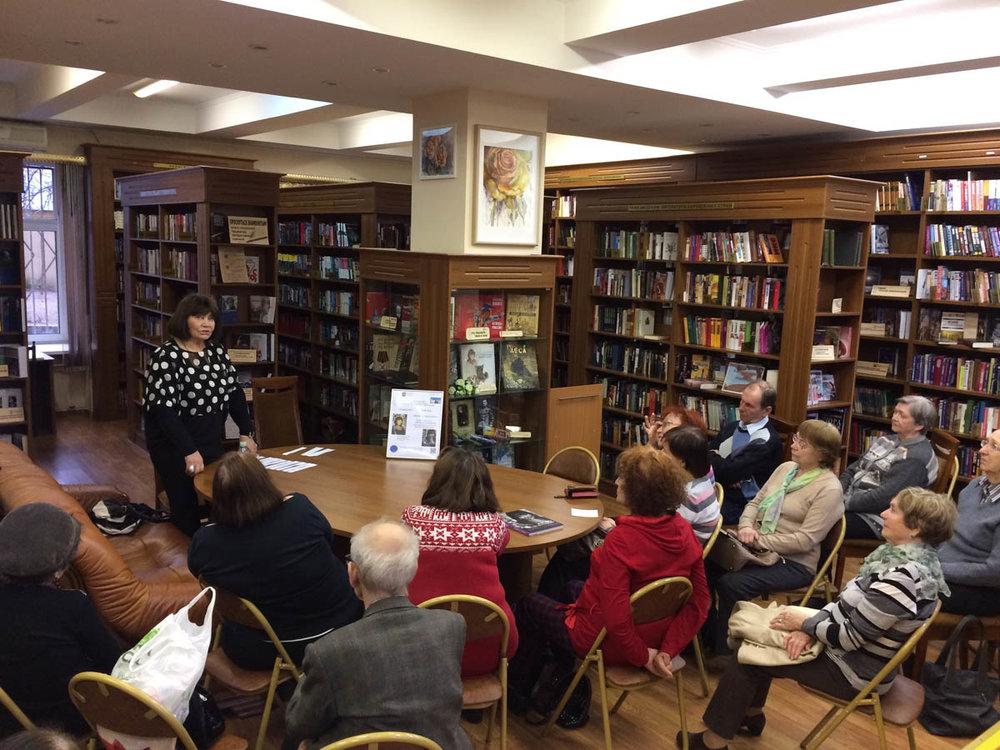 """Презентация книги """"Жизнь по вертикали"""" в библиотеке им. Н.А. Добролюбова 12 апреля 2017 года"""