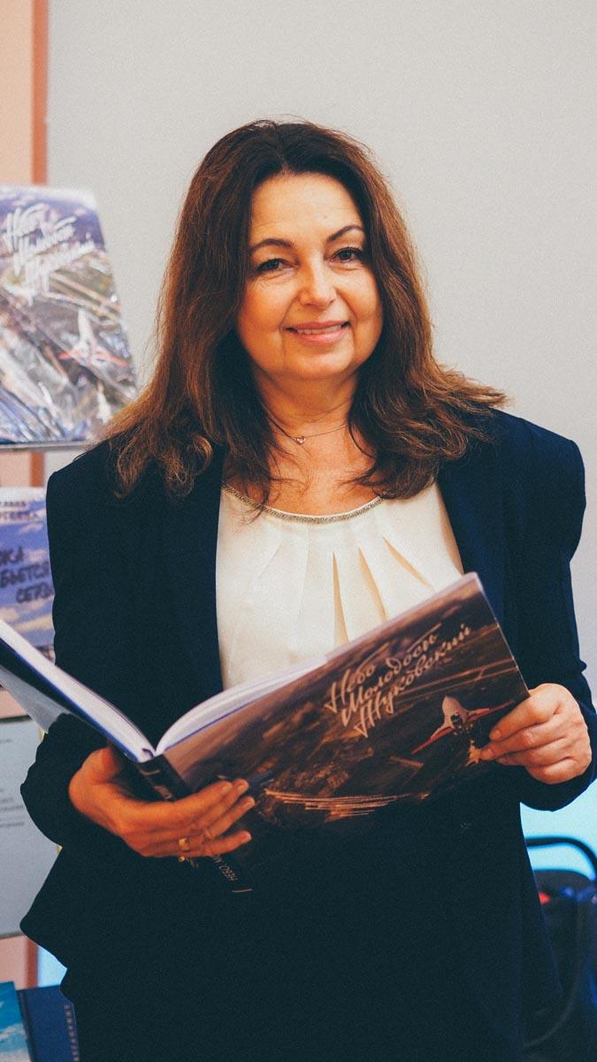 Генеральный директор издательства ВегаПринт В.А. Радишевская
