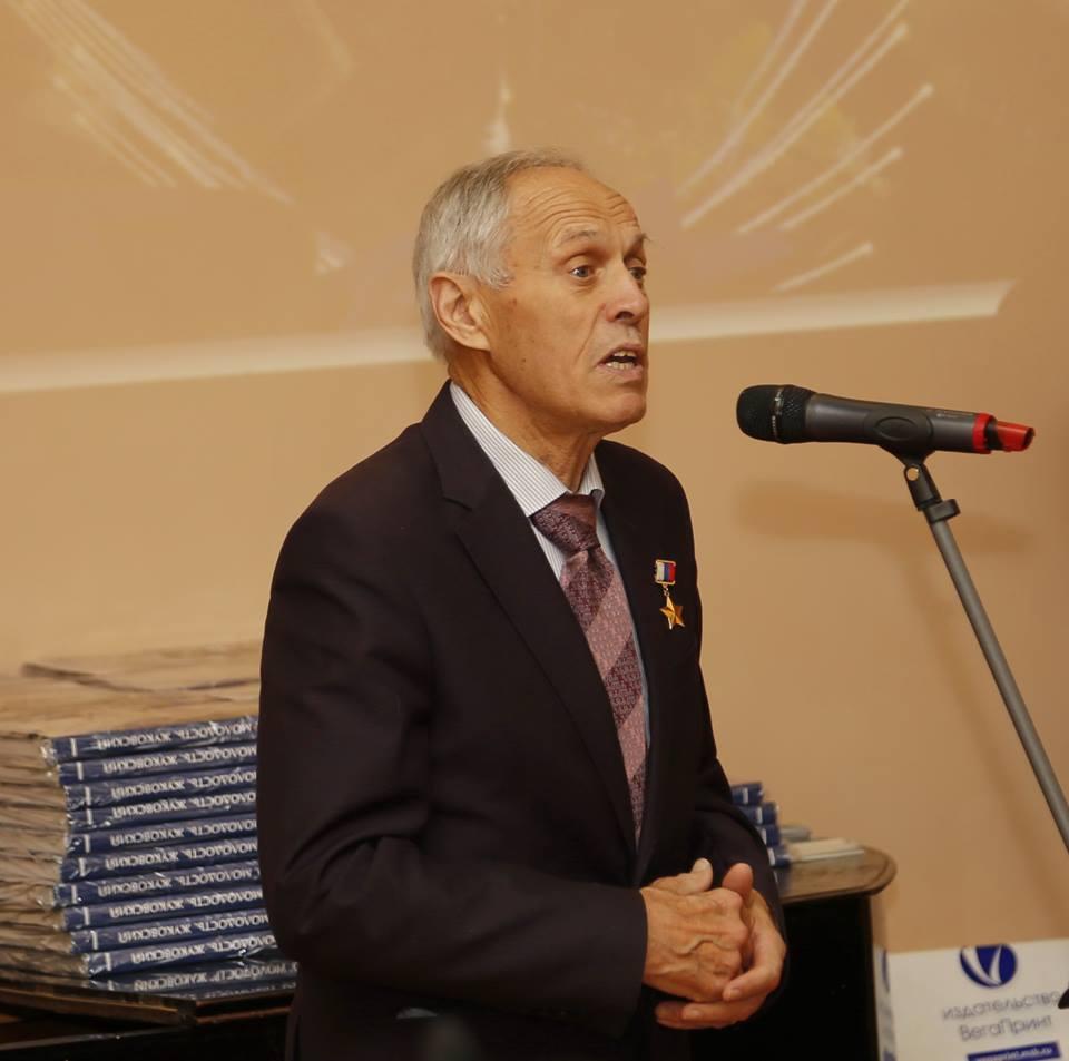 Герой России, заслуженный штурман-испытатель Л.С. Попов