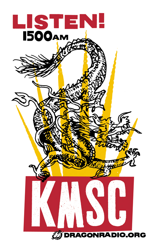 KMSC POSTER