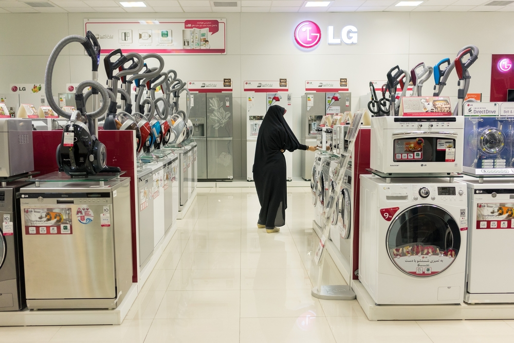 An Iranian woman shops for appliances at the Isfahan City Center Mall, Iran's largest. Foreign appliance manufacturers such as Korea's LG have come to dominate Iran's market. Iran's domestically produced Arj brand ceased operations this year after 80 years of business.