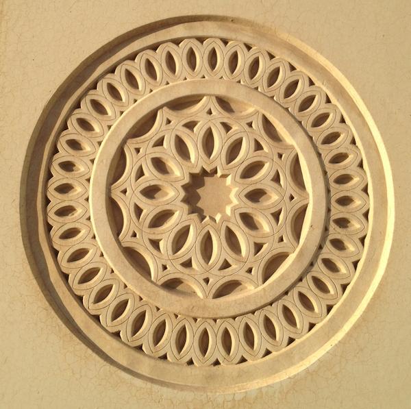 Doha concrete wall mandala.png