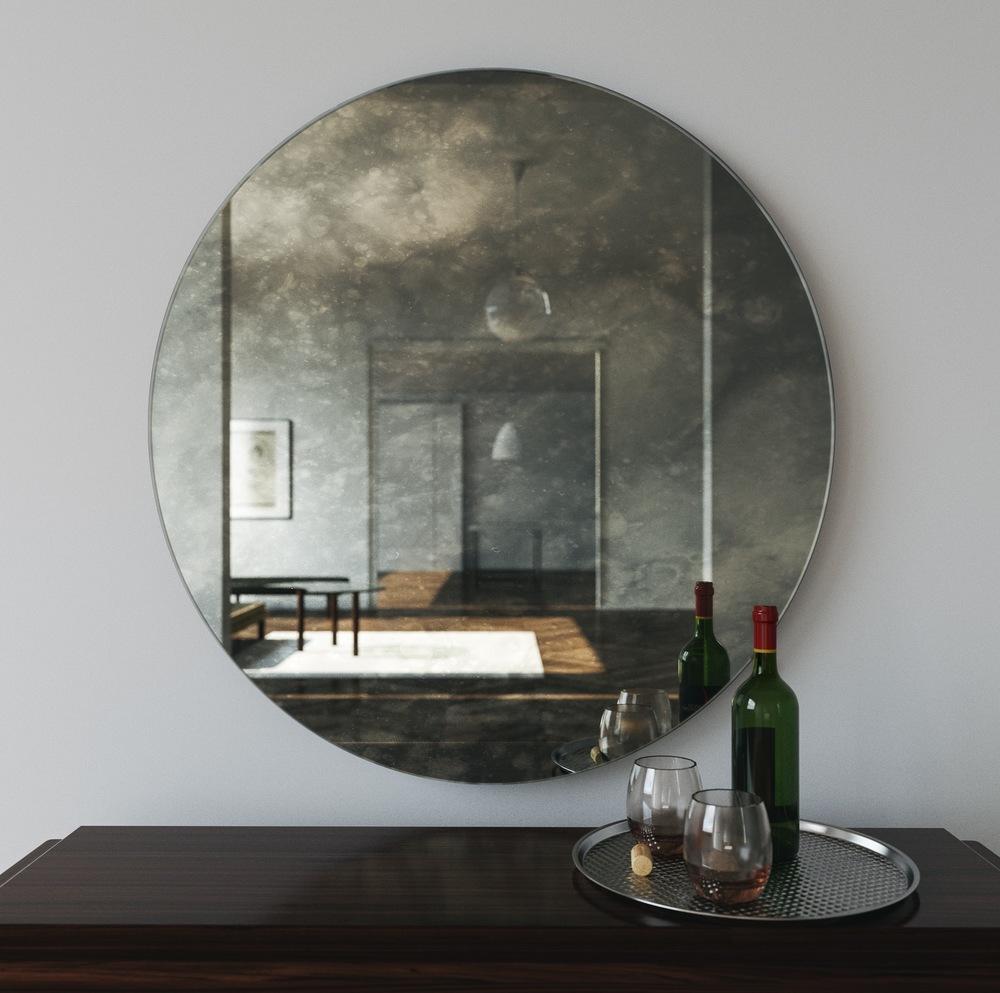 Round Antiqued Wall Mirror