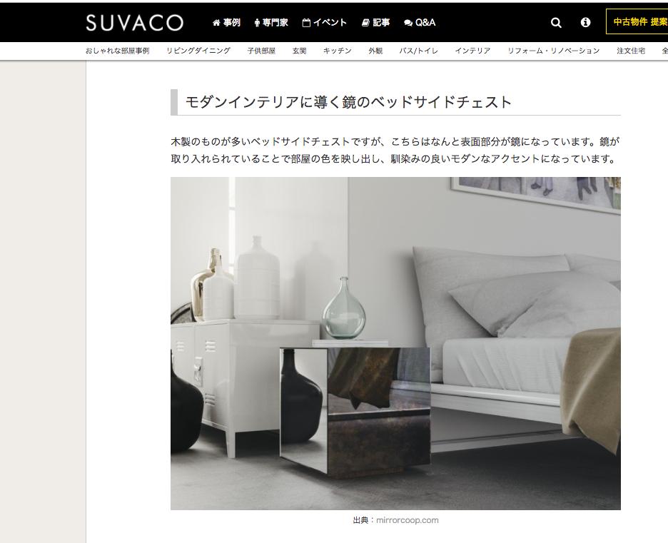 Suvaco (Japan)