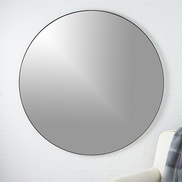 CB2 Modern Mirror