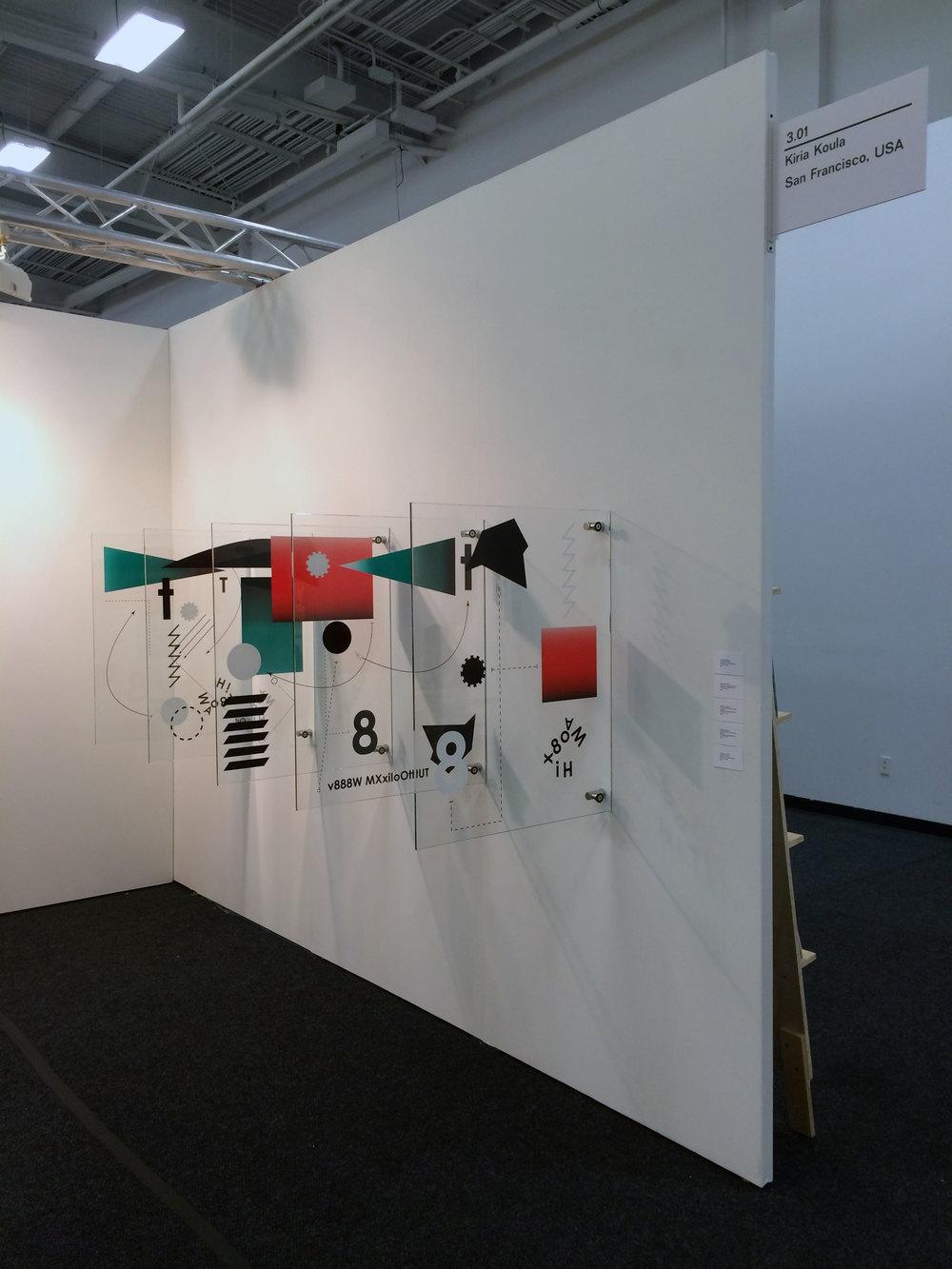 Kiria Koula Gallery –Jose Leon Cerrillo
