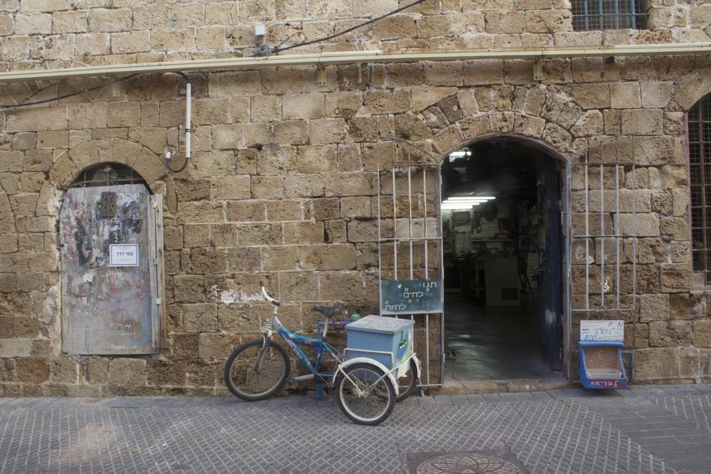 Yaffa Trike