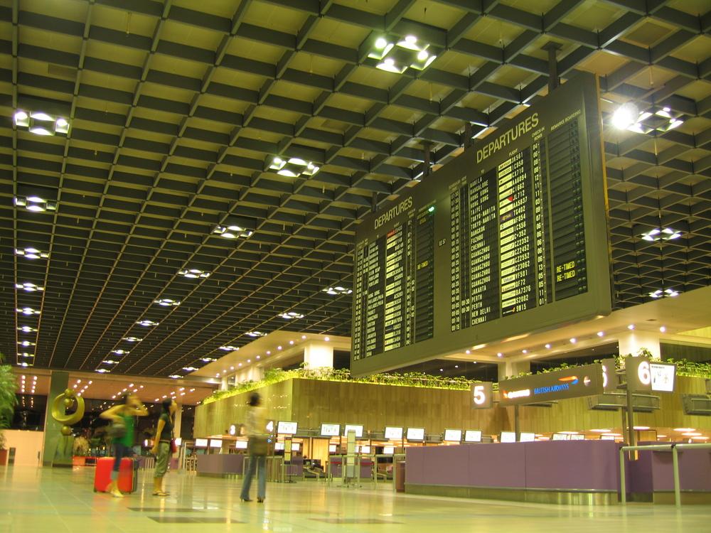 Arrivals/Departures
