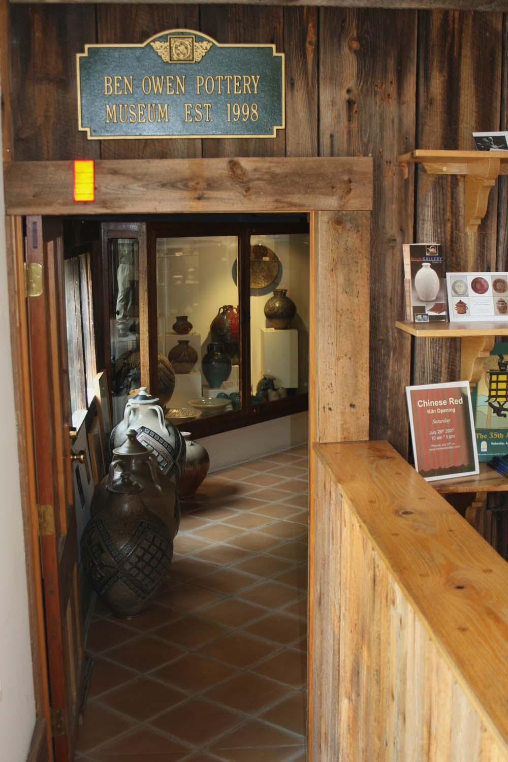 Museum Entrance at Ben Owen Pottery.web.jpg