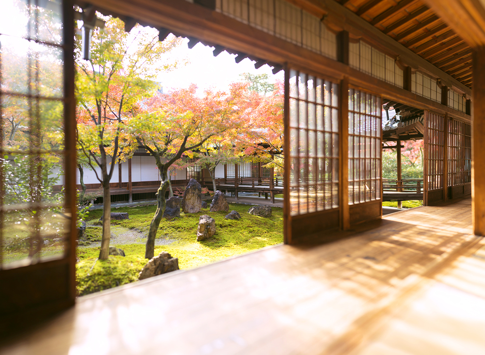 """Click to see more """"Stiching up Autumn Kyoto"""""""