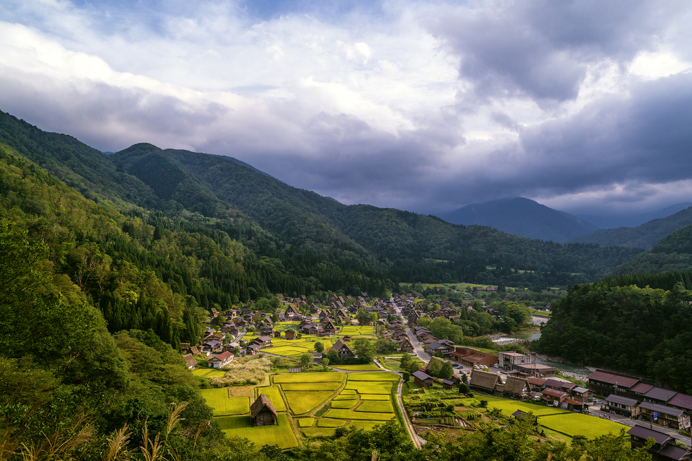 "Click to see more ""The Historical  villages of Shirakawa-go"""