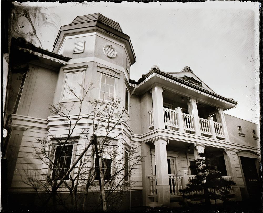Ito Photo Studio / イトウ写真館 津島市