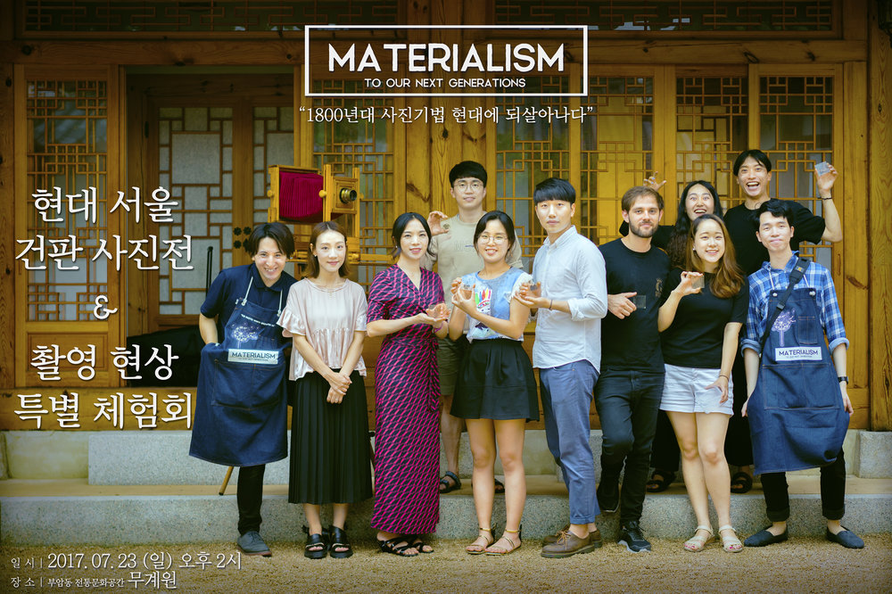 materialism.kr