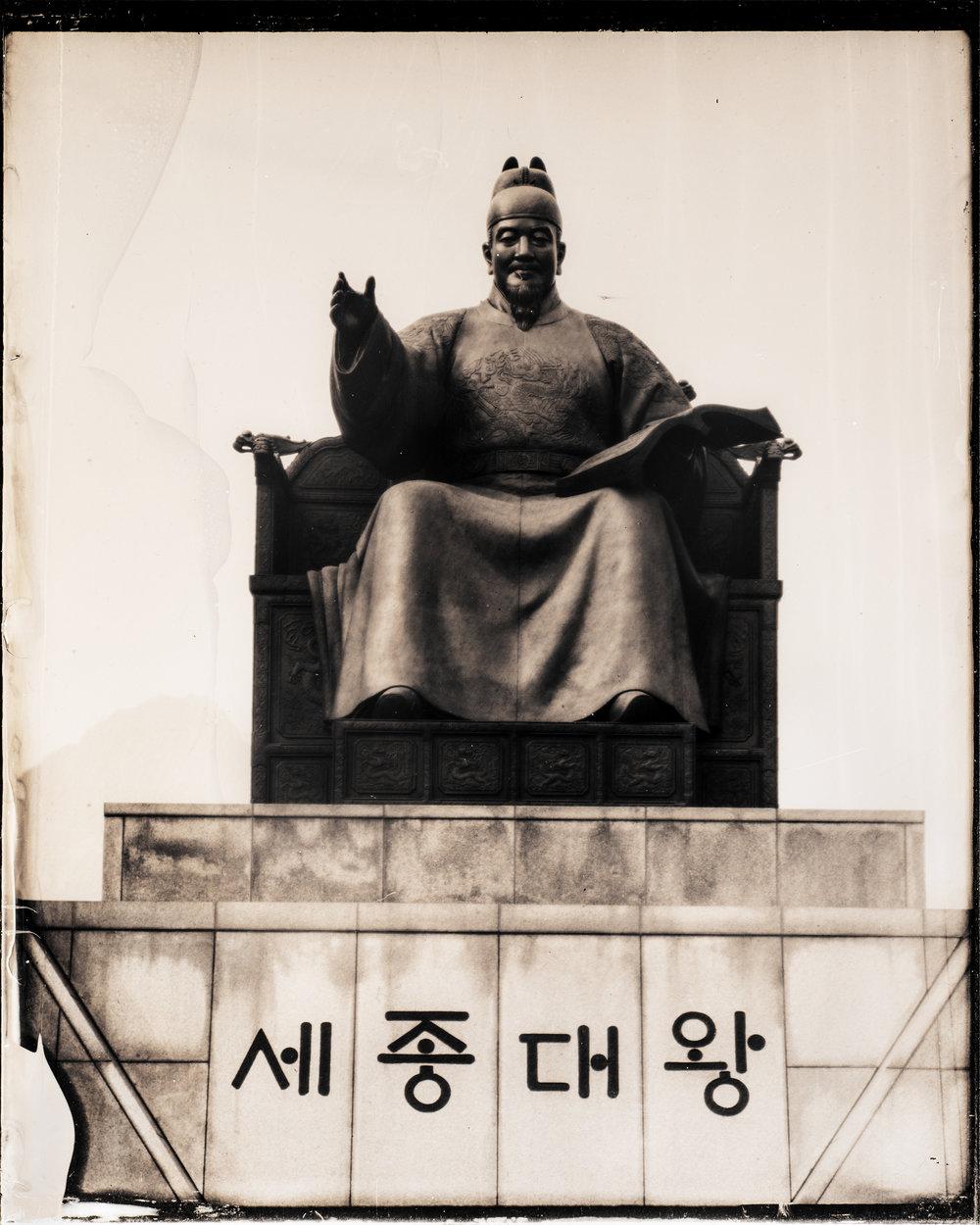 韓国-ソウル-世宗大王像  대한민국-서울-광화문광장-세종대왕 동상  South Korea-Seoul-Gwanghwamun PlazaStatue of King Sejong