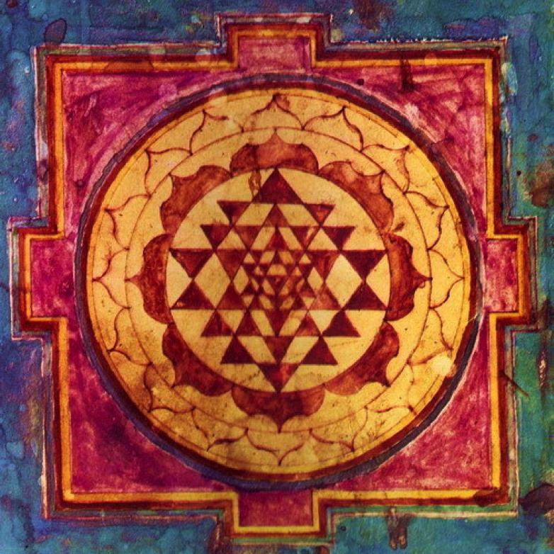 ANCIENT SRI YANTRA, UNION OF ALL OPPOSITES, THE HEART'S NURTURING FLOW. ARTIST UNKNOWN.