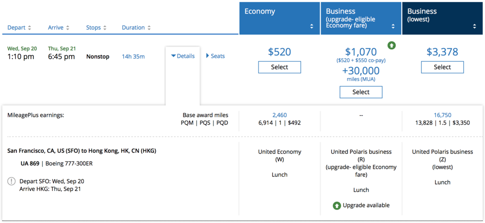"Price example for the SFO-HKG flight. In this case, the co-pay is $550 since the economy ticket is ""W"". You can see that in this case the cost is more than 3x if you were to book ticket outright in business class."