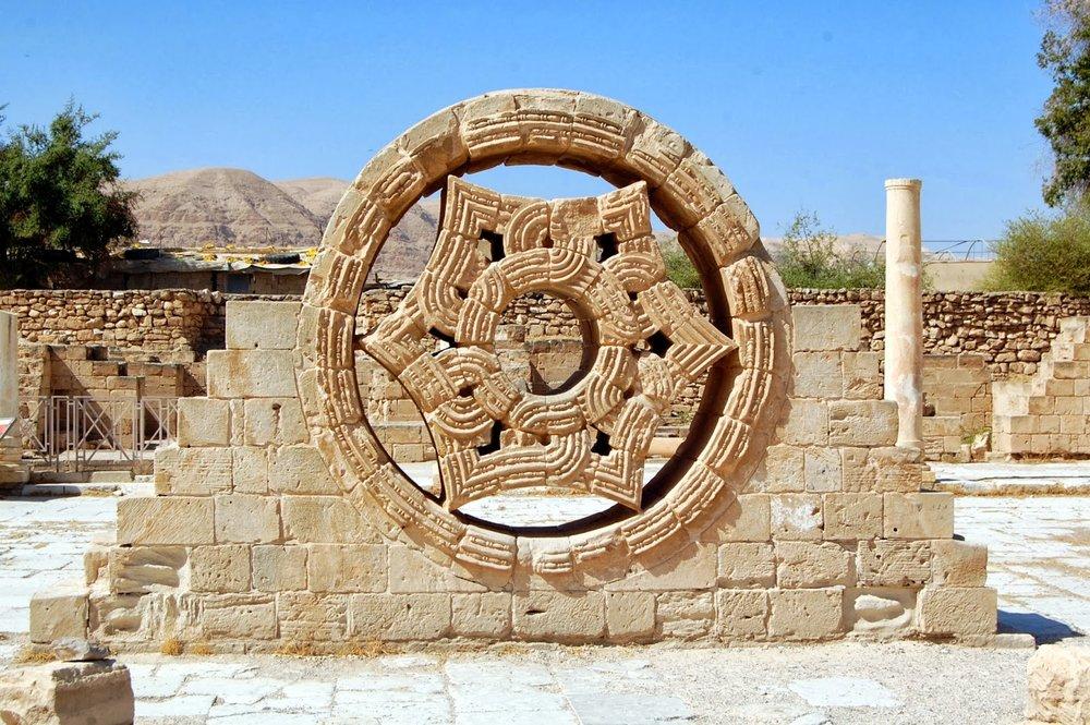 Jericho, Hisham's Palace.JPG