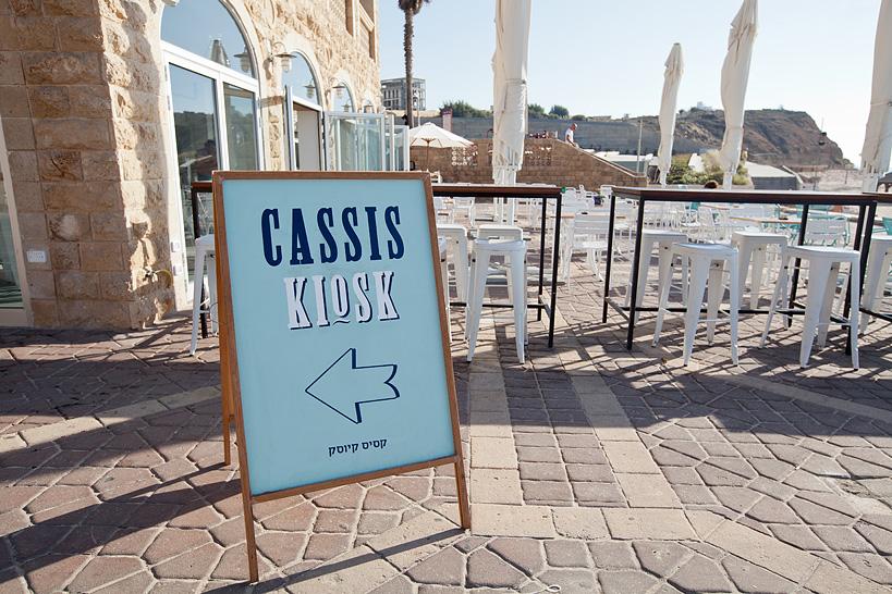 Cassis #20, credit - Boaz Lavi.jpg