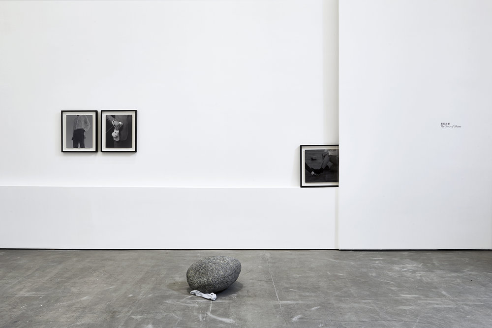 The Story of Shame  , 2015. Installation view, Galerie Urs Meile, Beijing, China, 2015.