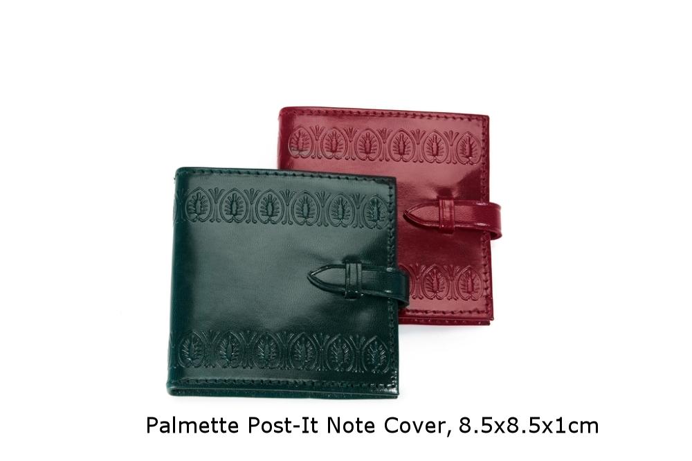 Palmette PNCM.jpg