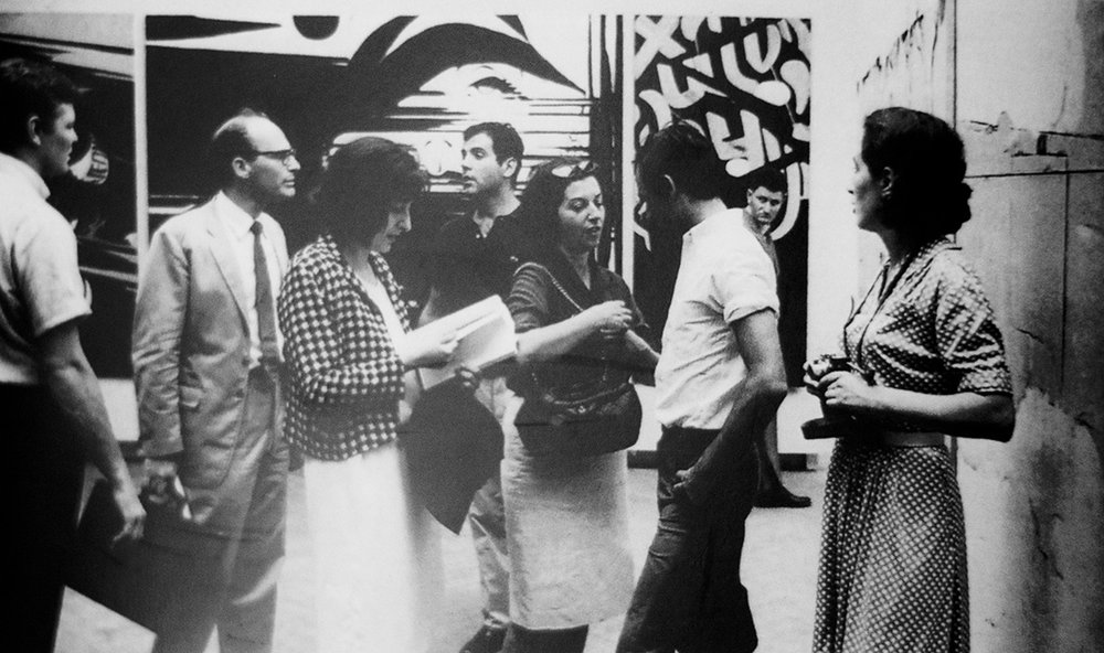 Maselli's Greta Garbo at the Venice Biennale 1964, with F. Angeli, M. Calvesi, T. Maselli, T. Festa, M. Schifano and G. Fioroni.