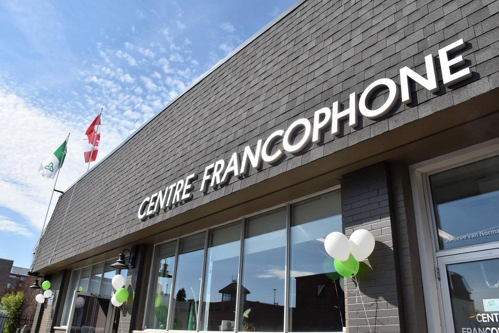 Nouveau Centre francophone - 234, rue Van Norman. Photo par Audrey Debruyne