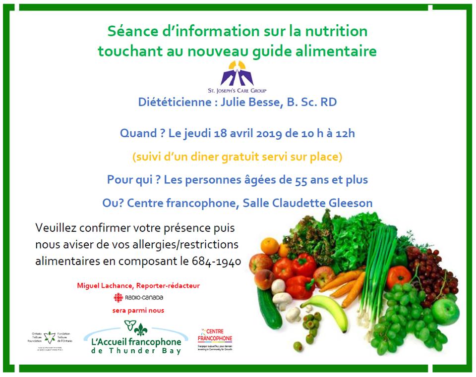 Séance nutrition.png