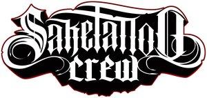 logo+sake+tattoo+crew.jpg