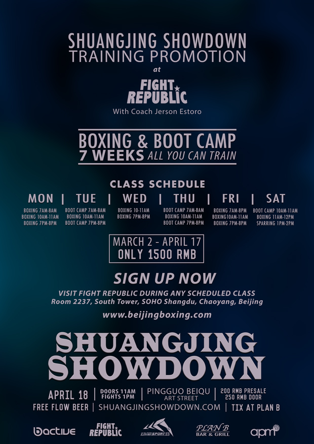 Shuangjing_Showdown_Poster_FR_Digital.jpg