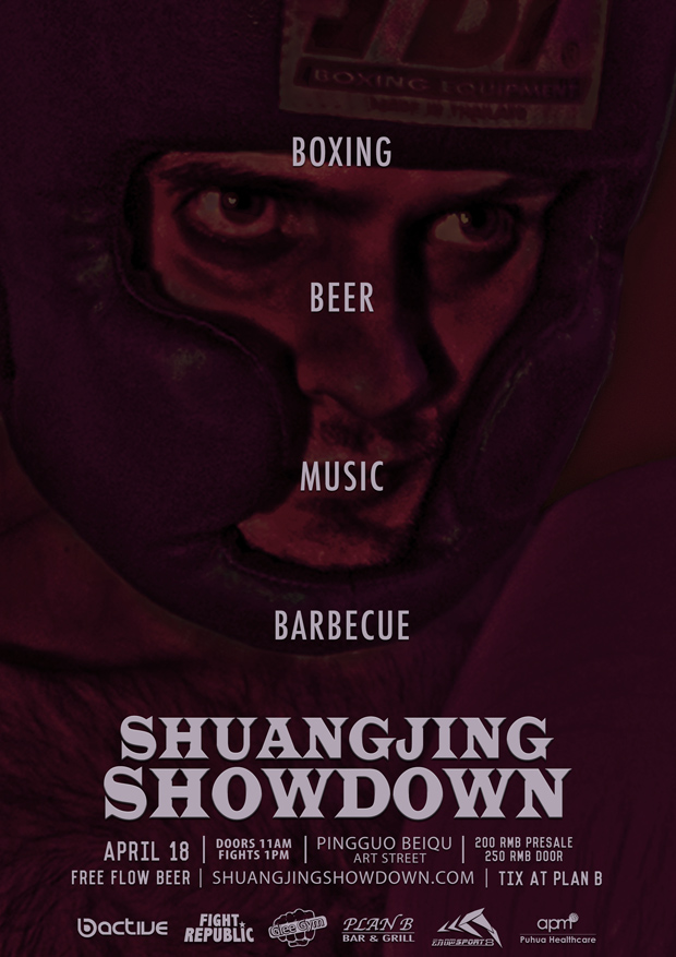 Shuangjing_Showdown_Poster_Web_Red.jpg