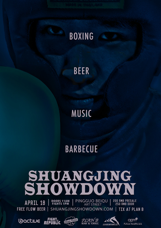 Shuangjing_Showdown_Poster_Web_Blue.jpg