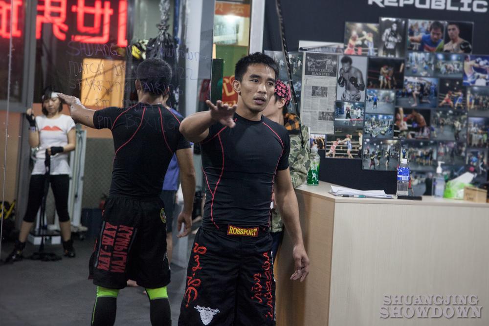 Shuangjing_Showdown_FR_06.jpg