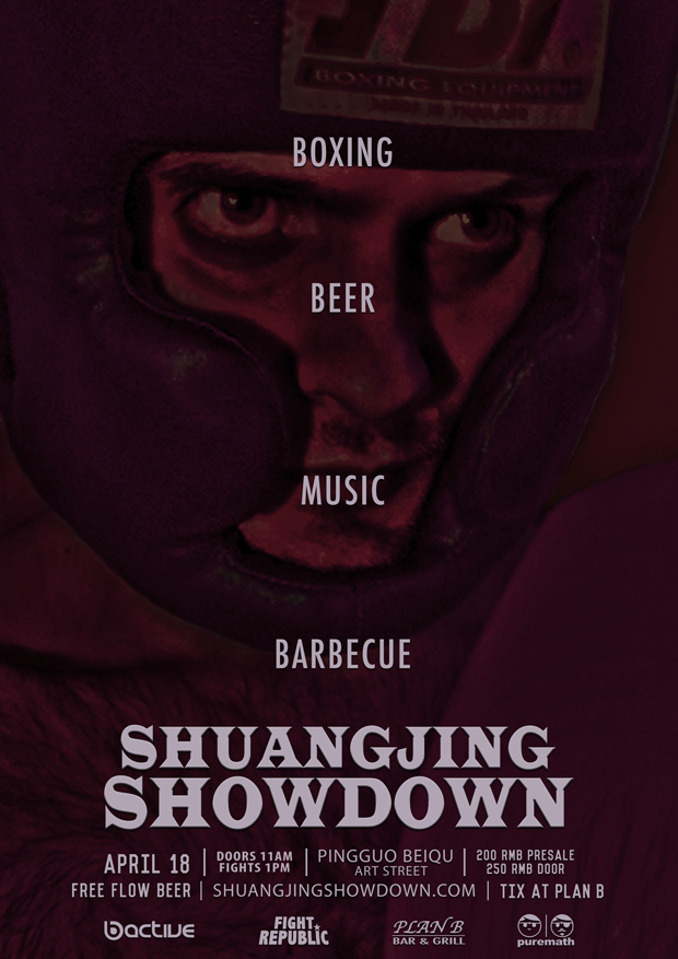 Shuangjing Showdown beijing boxing event poster