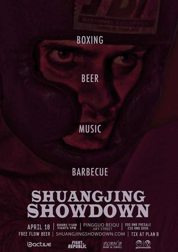 Shuangjing Showdown beijing boxing event poster