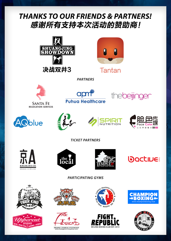 SS3_Sponsor_Card_02_WEB.jpg