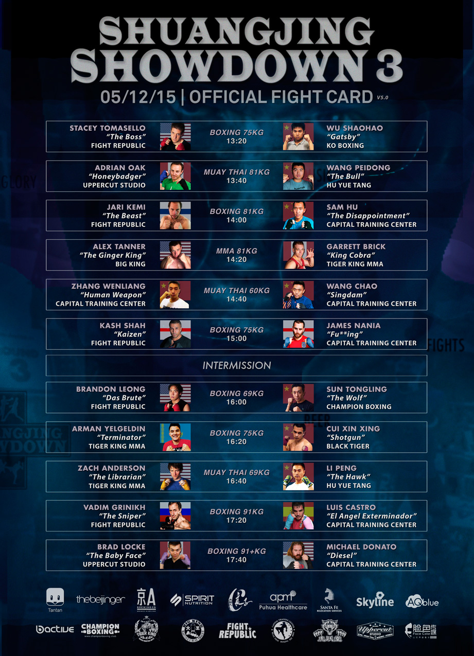 SS3_Fight_Card_Times_08_WEB.jpg