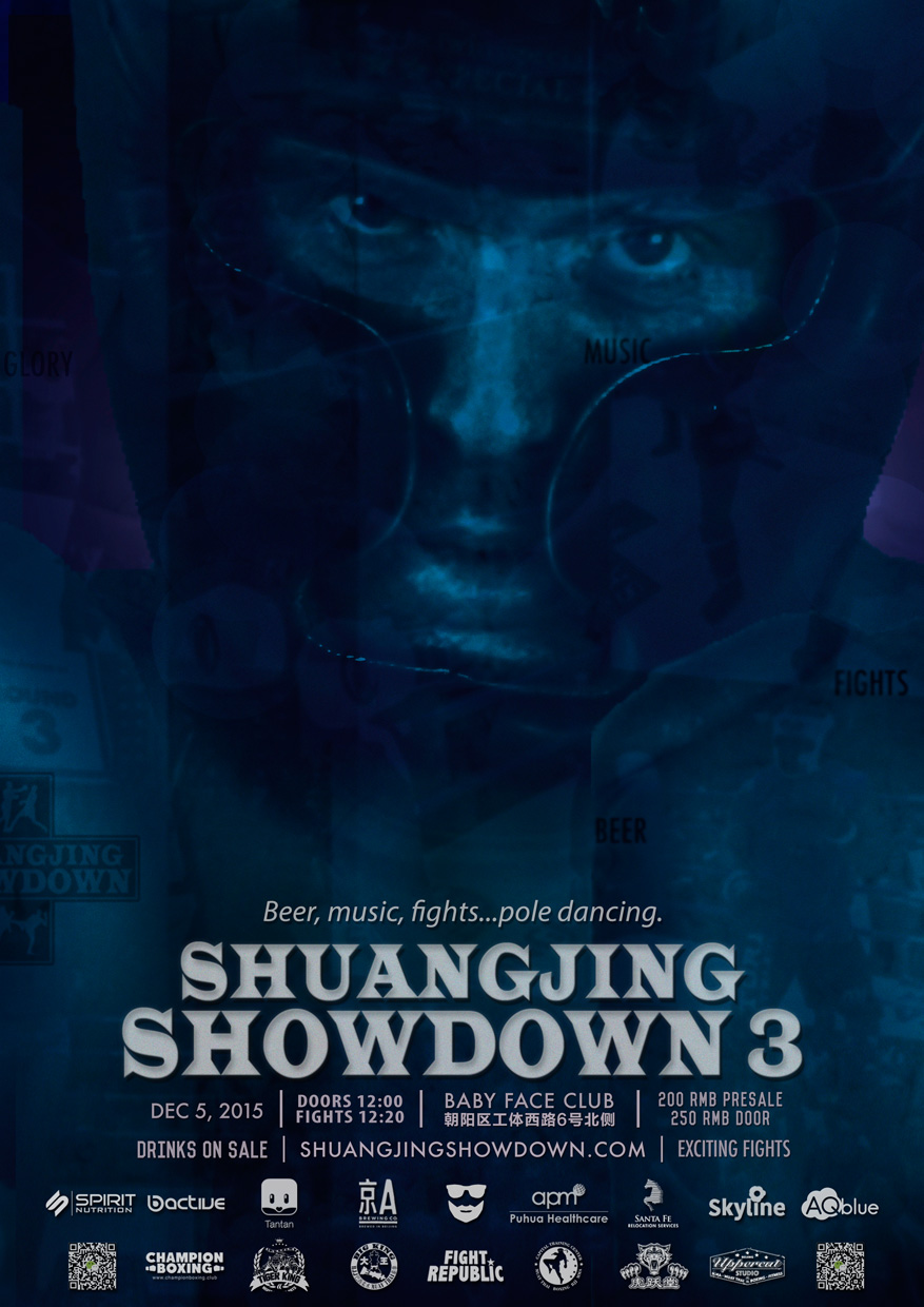 Shuangjing_Showdown_3_Event_Poster_04_WEB.jpg