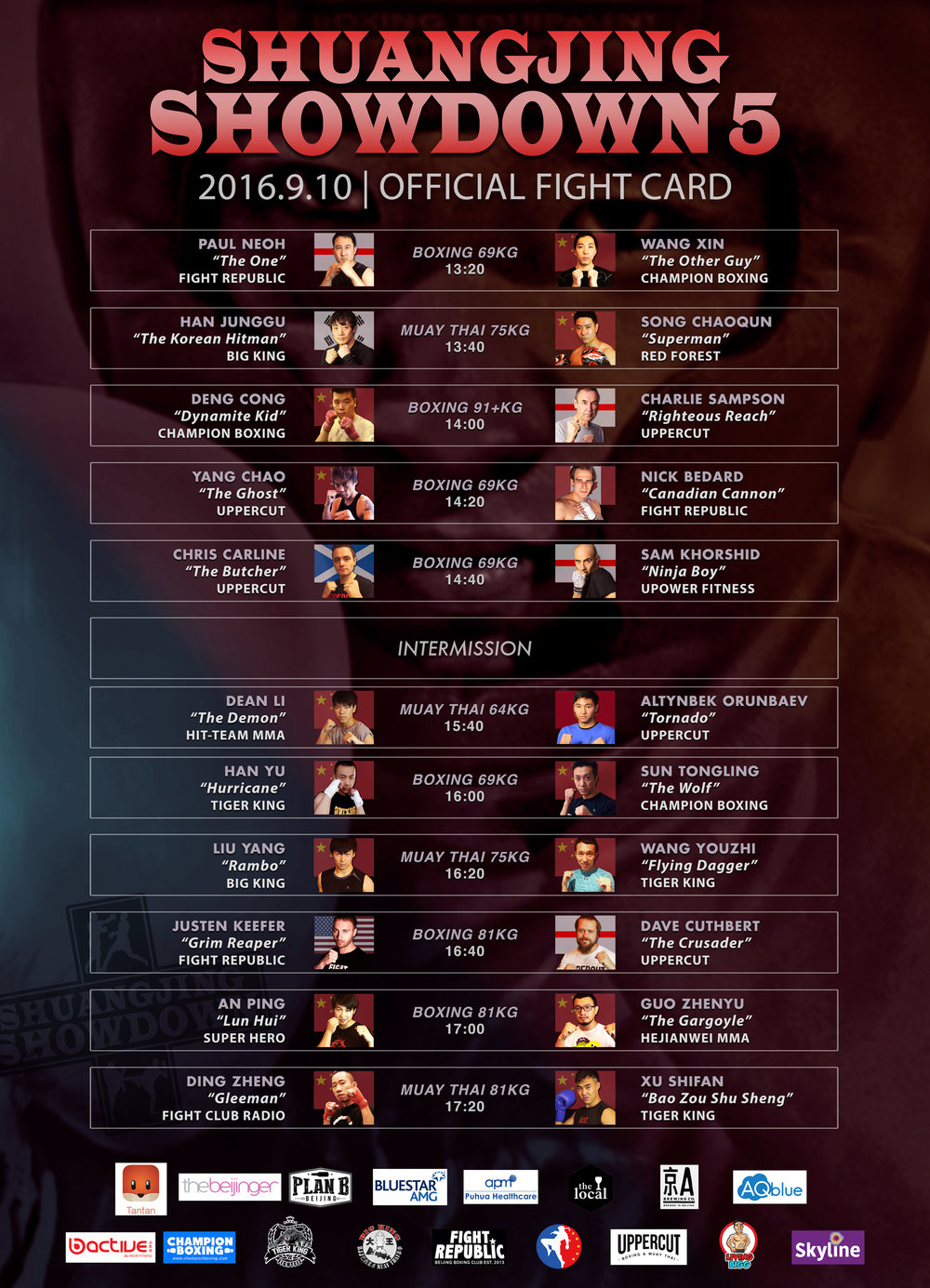 SS5_Fight_Card_WEB.jpg