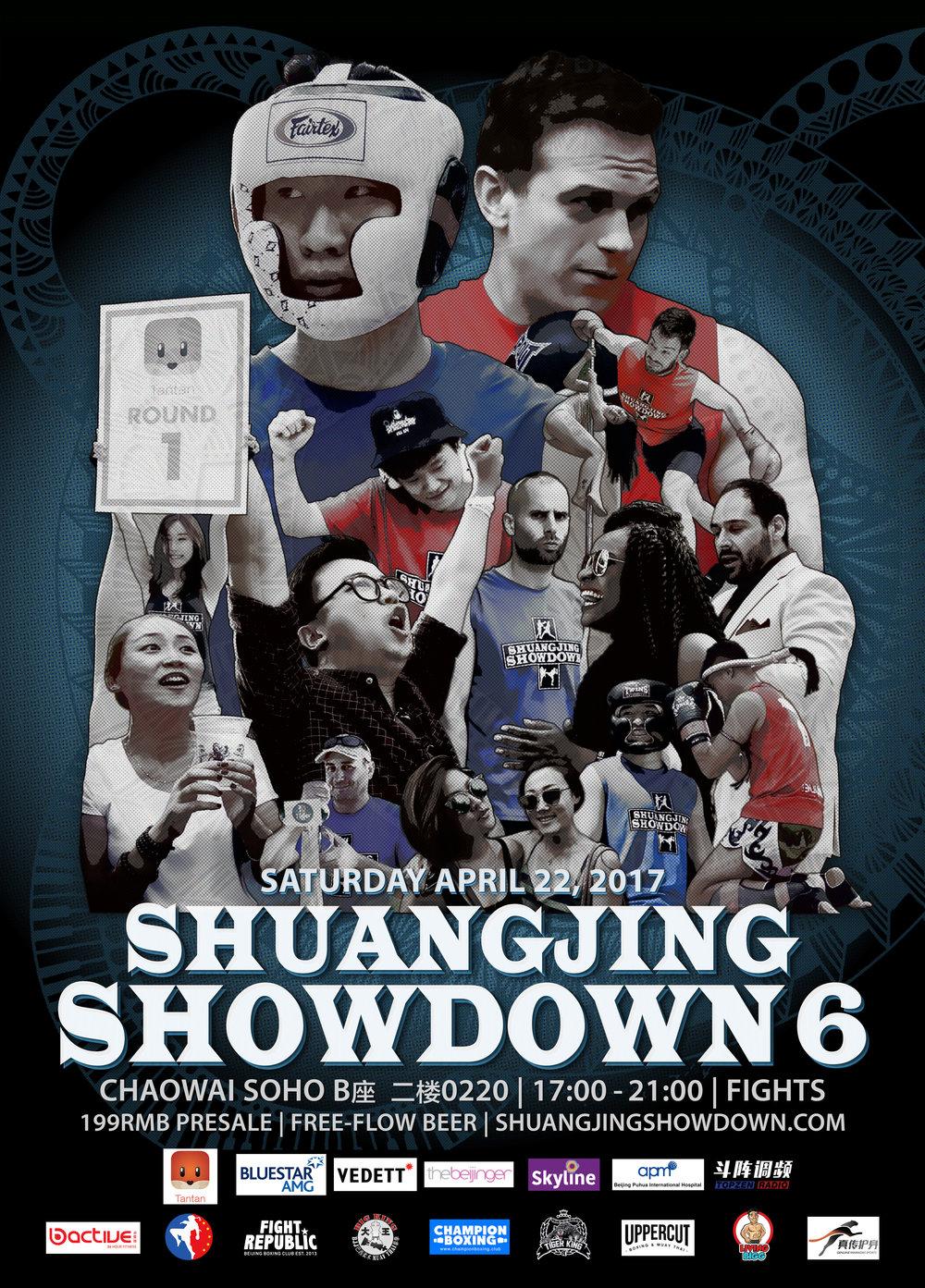 ShuangjingShowdown6_2017_Poster