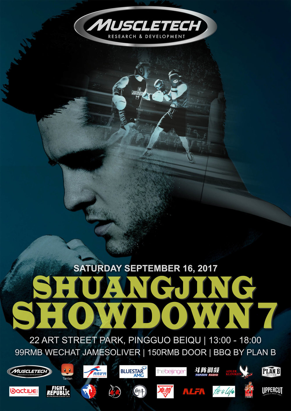 Shuangjing Showdown 7