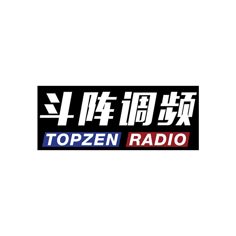 topzen_radio_footer.png