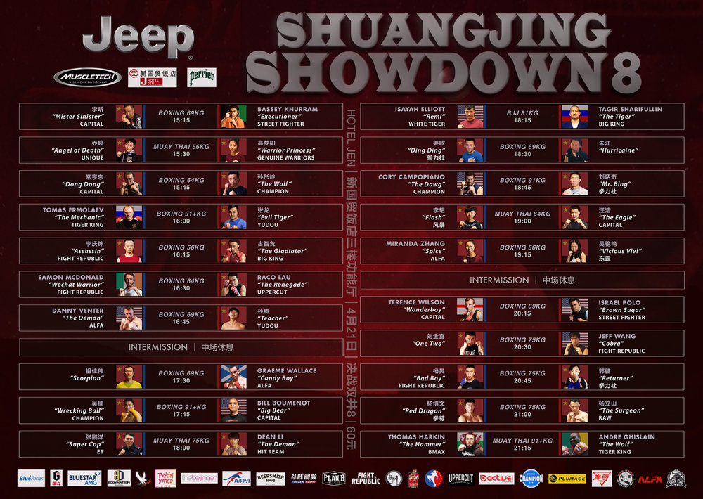 Shuangjing Showdown Fight Card Beijing 2018 Boxing Muay Thai