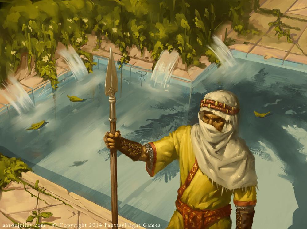 Water Gardens Guard