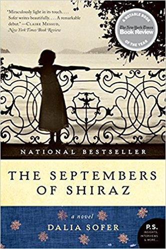 The Septembers of Shiraz.jpg