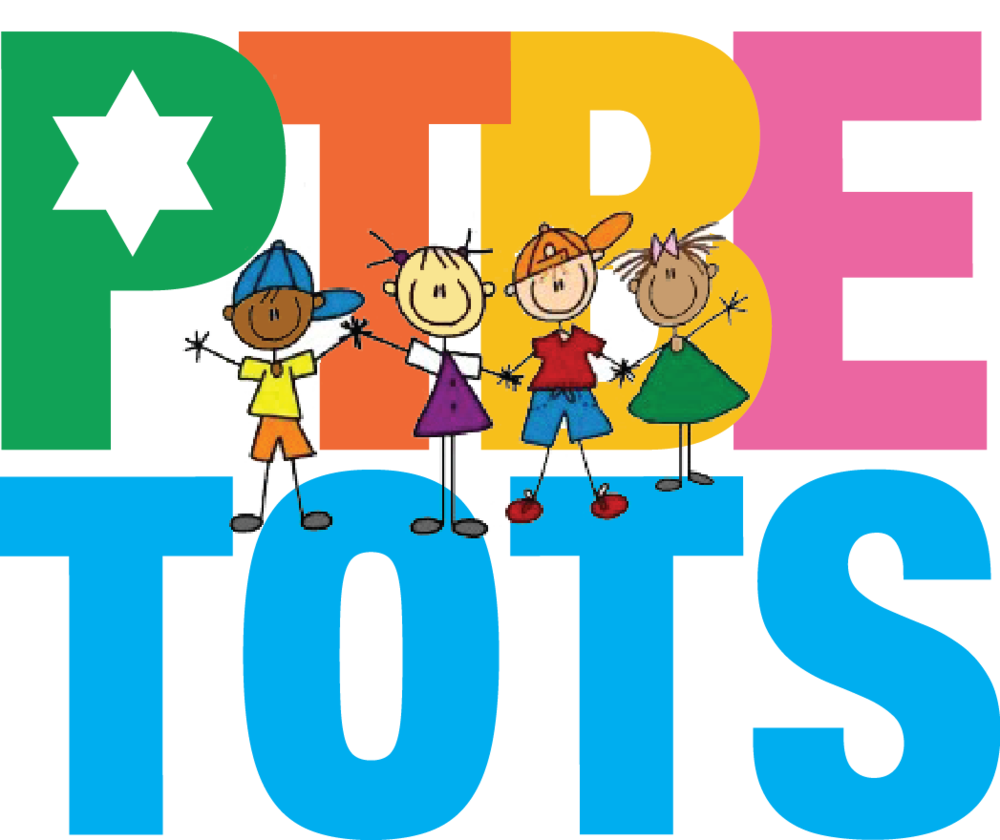 PTBE Tot Logo clear.png