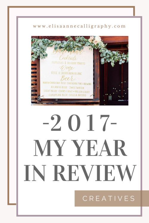 2017 my year in review atlanta calligrapher wedding invitation pin this for later stopboris