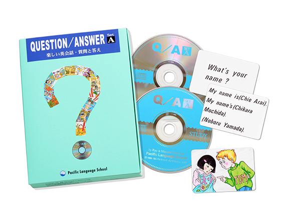 "QUESTION & ANSWER(SET A)    ""Do you like~?"" ""Can you ~?"" ""When~?"" など中学1、2年生程度の質問と答を絵カードを見ながらCDを聞き、覚えます。例にある答えをそのまま述べるのではなく、自己表現の基礎作りとして、自分の本当の答えを相手に伝えます。"