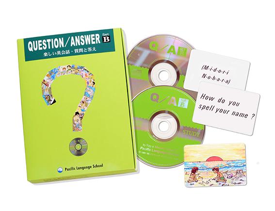 QUESTION & ANSWER(SET B)    be動詞、疑問詞、can、doの組み合わせで、中学1、2年生程度の簡単な質問と答え(A, Bそれぞれ32枚)を絵カードを見ながらCDを聞き、覚えます。