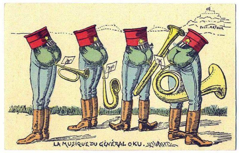butt trumpets.jpg