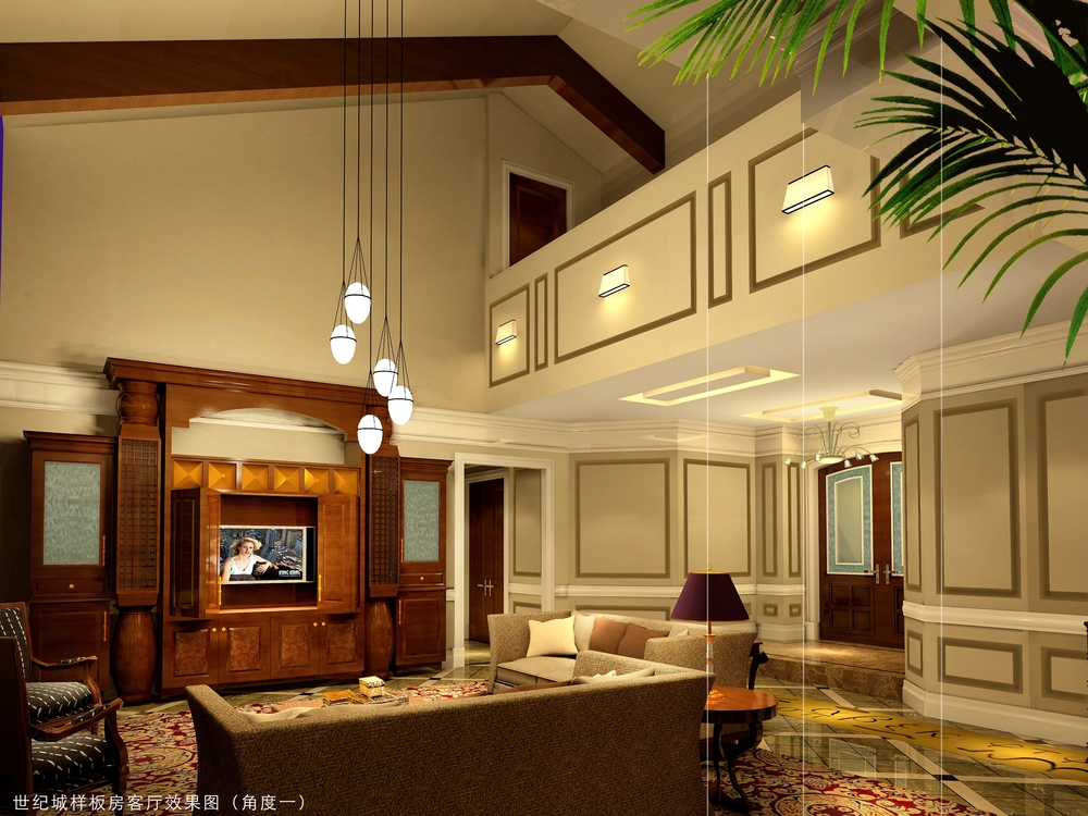 Century City Living Room 2.jpg